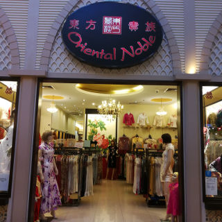 e0080914a Oriental Noble - Shop View
